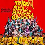 Tokyo Ska Paradise Orchestra de gira por España