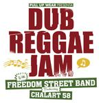 Dub Reggae Jam. Barcelona