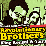revolutionary brothers
