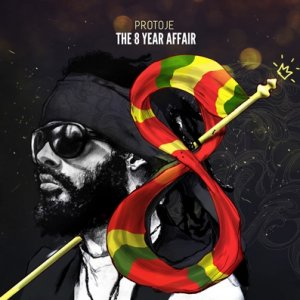 Reseña del segundo LP de Protoje: The 8 Year Affair
