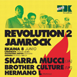 revolution jamrock mini