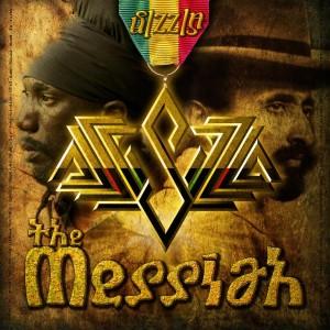 sizzla-the-messiah