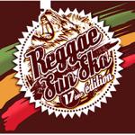 Os presentamos el Reggae Sun Ska 2014 con Bunny Wailer como cabeza de cartel