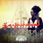 Ras Muhamad - Salam (official cover)