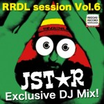 ReggaeRecord-Jstar