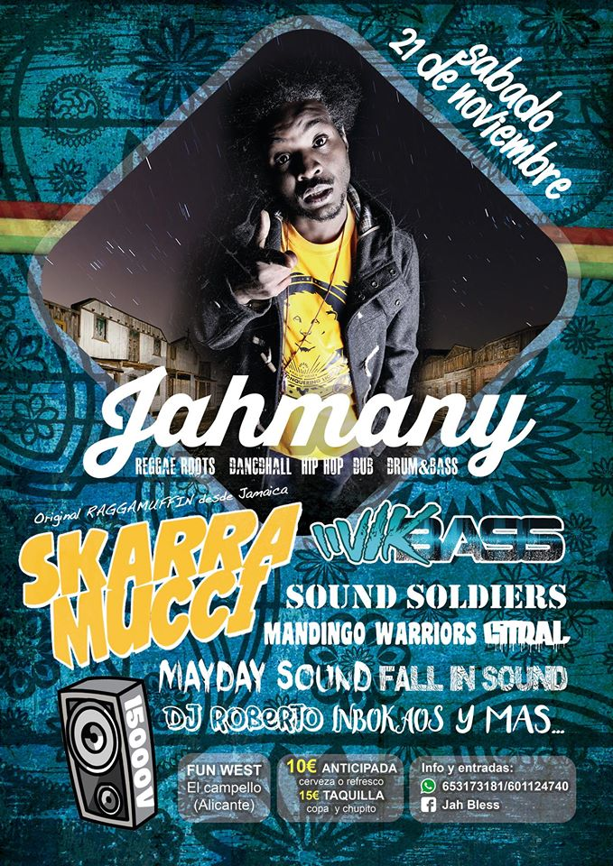 cartel-jahmany21Nov