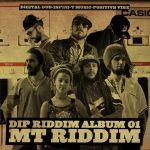 Consigue el MT Riddim en vinilo